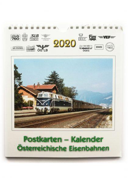 ÖBB 2020.01 mit E911 in Mariahof-St.Lambrecht