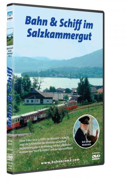 Bahn und Schiff im Salzkammergut | DVD