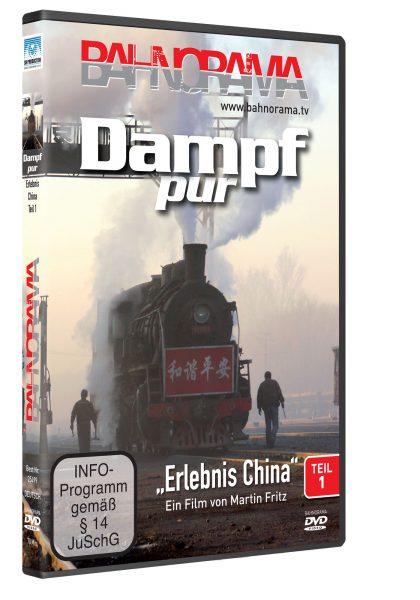 "Dampf pur ""Erlebnis China"" Teil 1 | DVD"