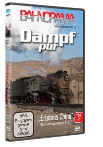 "Dampf pur ""Erlebnis China"" Teil 2 | DVD"