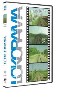 Nordwestbahn | DVD
