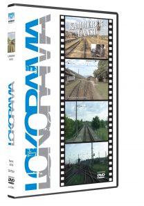 Kammerer Hansl | DVD