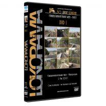 suedbahn dvd01 3D rot 208x208 - Südbahn Wien - Triest, Teil 1