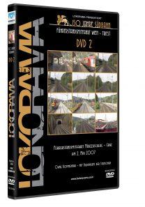 Südbahn Wien – Triest, Teil 2 | DVD